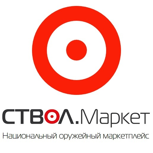Оружейный маркетплейс СТВОЛ.Маркет